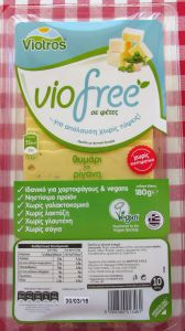 Viotros Violife Viofree Oregano & Thyme Vegan Cheese Slices