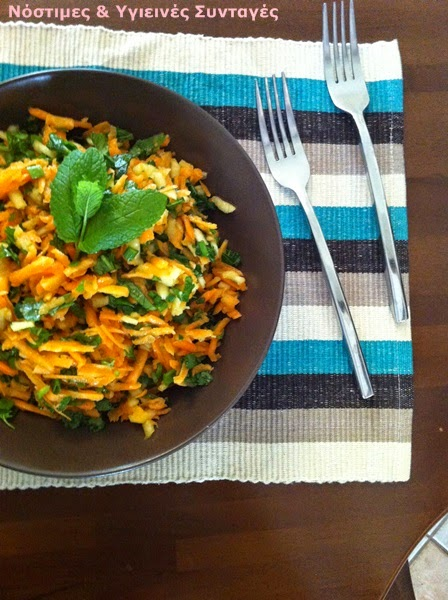 Carrot salad with apple and arugula